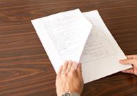 書類作成の流れ